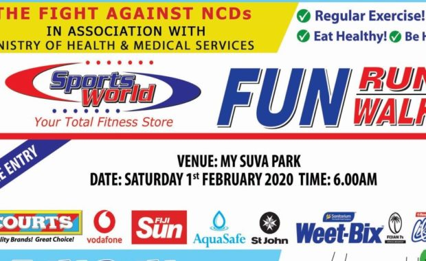 SPORTSWORLD FUN RUN 2020