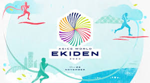 Virtual World Ekiden